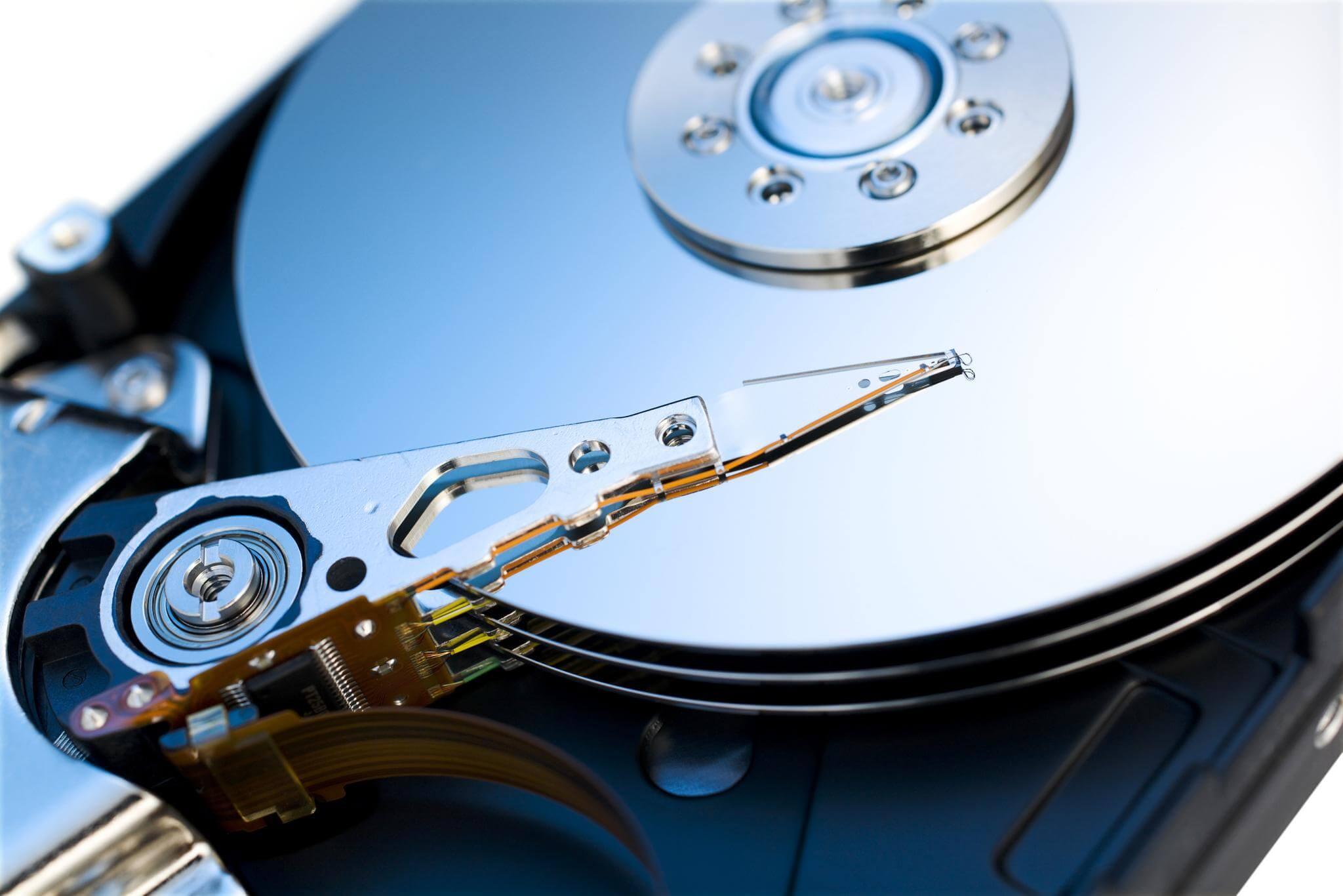 src/img/hard-drive.jpg